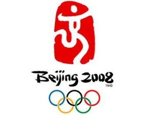Beijingolympics2008