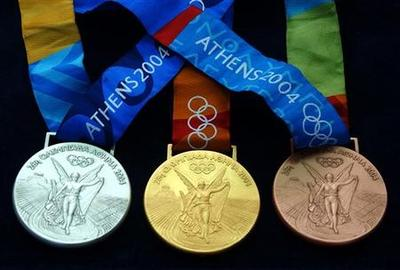 Athensmedals